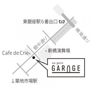 b-garage_DM-ogawaYoshio-001_ol